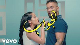 Becky G, Maluma - La Respuesta مترجمة عربي