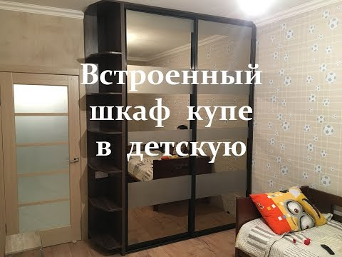Встроенный шкаф купе в детской с пескоструйными полосками и зеркалом бронза