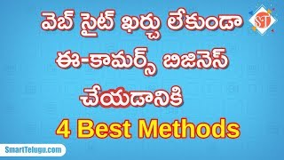 Ecommerce Business without website in Telugu   Sell Products online without Website Smart Telugu
