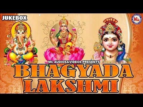bhagyada-lakshmi-|-hindu-devotional-songs-kannada-|kannada-hindu-devotional-jukebox-|