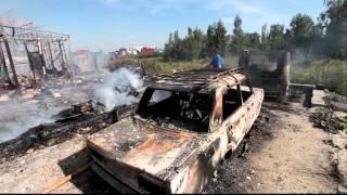 Пожар в Брехово(11 июля 2011 года. Пятницкое шоссе, деревня Брехово. Подробности: http://www.netall.ru/gnn/130/572/546966.html., 2011-07-11T16:42:05.000Z)
