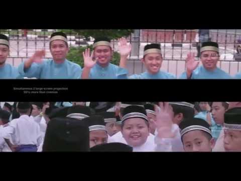 Bolkiah Gallery - Brunei Darusassalam (2014)