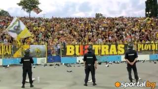 Amazing fans: The best moments of BULTRAS (Botev Plovdiv)