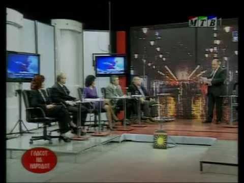 TOPIC PEDOPHILIA Documentary VOICE OF THE PEOPLE TV MTV Guest Dragi Zmijanac Full Version