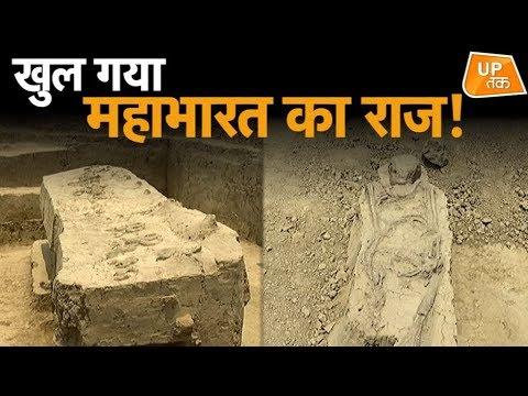 खुल गया Mahabharat का राज | Unanswered - Mysteries from the Mahabharata Explained