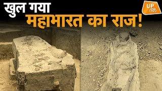 खुल गया Mahabharat का राज   Unanswered - Mysteries from the Mahabharata Explained