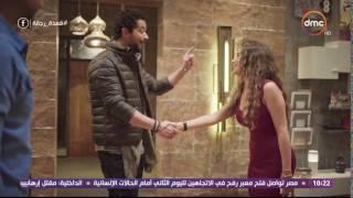 قعدة رجالة - مي عز الدين لـ شريف سلامة ... أقسم بالله هدمرلك بيتك