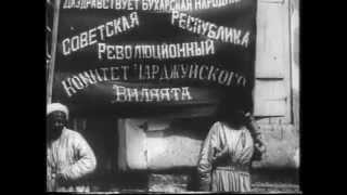 История России XX века Образование СССР