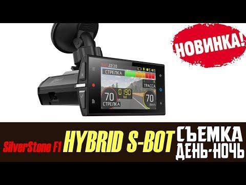 Обзор на Сигнатурное комбо устройство SilverStone F1 HYBRID S BOT