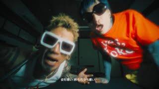 """玉 残 党 """"WARUII"""" feat.マチコ(裸繪札)(produced by 56BEATZ)-official music video-"""