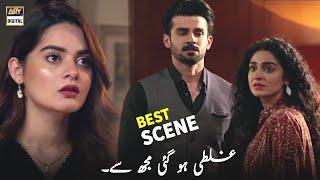 Kaash Main Yahan Na Aati - Hajra Yamin - Best Scene - Jalan - ARY Digital Drama