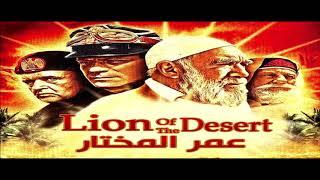 موسيقى فيلم عمرالمختار/ الموسيقار موريس جار
