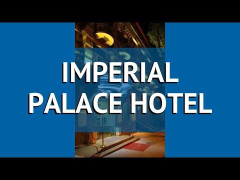 IMPERIAL PALACE HOTEL 4* Армения Ереван обзор – отель ИМПЕРИАЛ ПАЛАС ХОТЕЛ 4* Ереван видео обзор