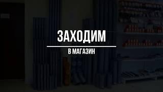 Магазин электроинструмента и стройматериалов 8029(, 2018-10-04T12:13:30.000Z)