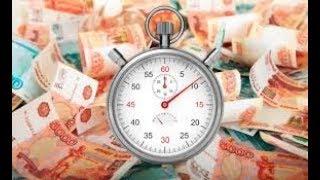 10 минут, которые принесут вам богатство, деньги и процветание.