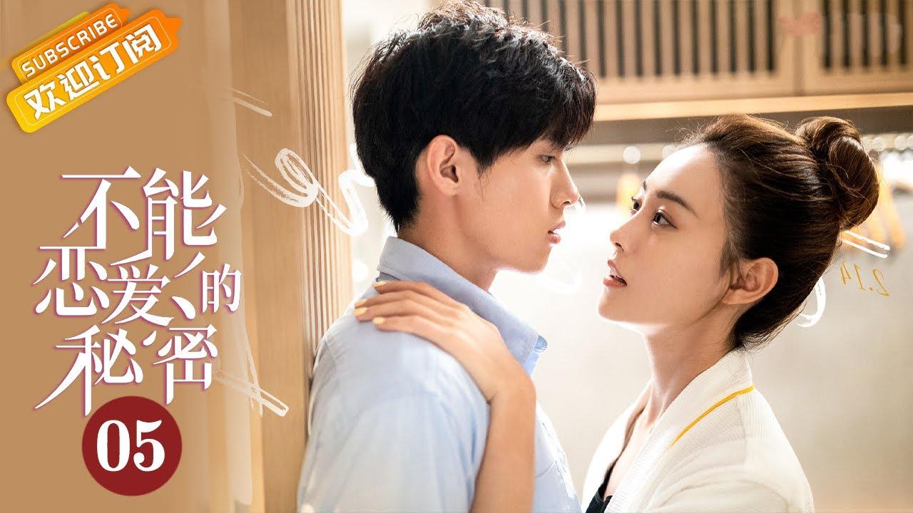 Download 【ENG SUB】《不能恋爱的秘密 The Secret of Love》第5集 苏伊追问楚总当年的真相【芒果TV青春剧场】