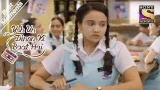 Yeh Un Dinon Ki Baat Hai   Naina Thinks Of Asking Sameer For A Favor   Best Moments