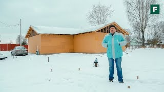 Как построить дом самому: работа над ошибками