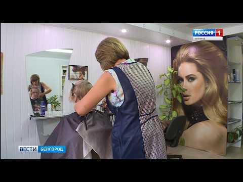 ГТРК Белгород - Работа найдется для всех