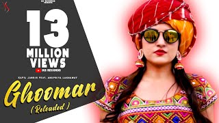 Ghoomar (Full Video) Anupriya Lakhawat, Kapil Jangir | New Rajasthani DJ Song 2019 | KS Records