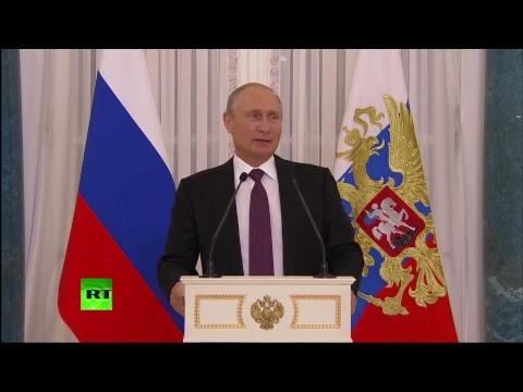 Путин вручает награды представителям инвестиционного сообщества