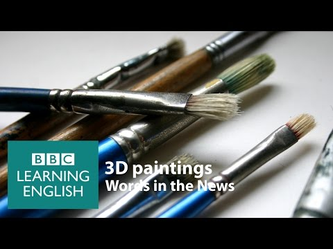 3D paintings. Learn: encourages, exhibits, artwork, optical illusions, brainchild
