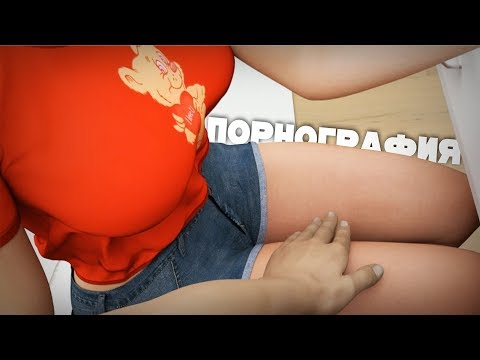 Порно игры для души #3 [Знакомство с дочерью]