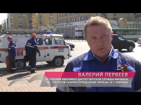 Газовики Липецкой области завершили техническое обслуживание систем Вечного огня
