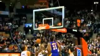 Kobe Bryant - Lose Yourself