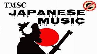 MÚSICA JAPONESA SIN DERECHOS DE AUTOR (Remasterizada Por TMSC)