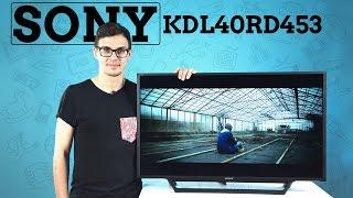 Sony KDL40RD453: не в деньгах счастье