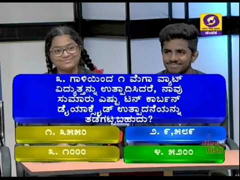 Thatt Anta Heli | Kannada Quiz Show | 30-08-2019 | DD Chandana