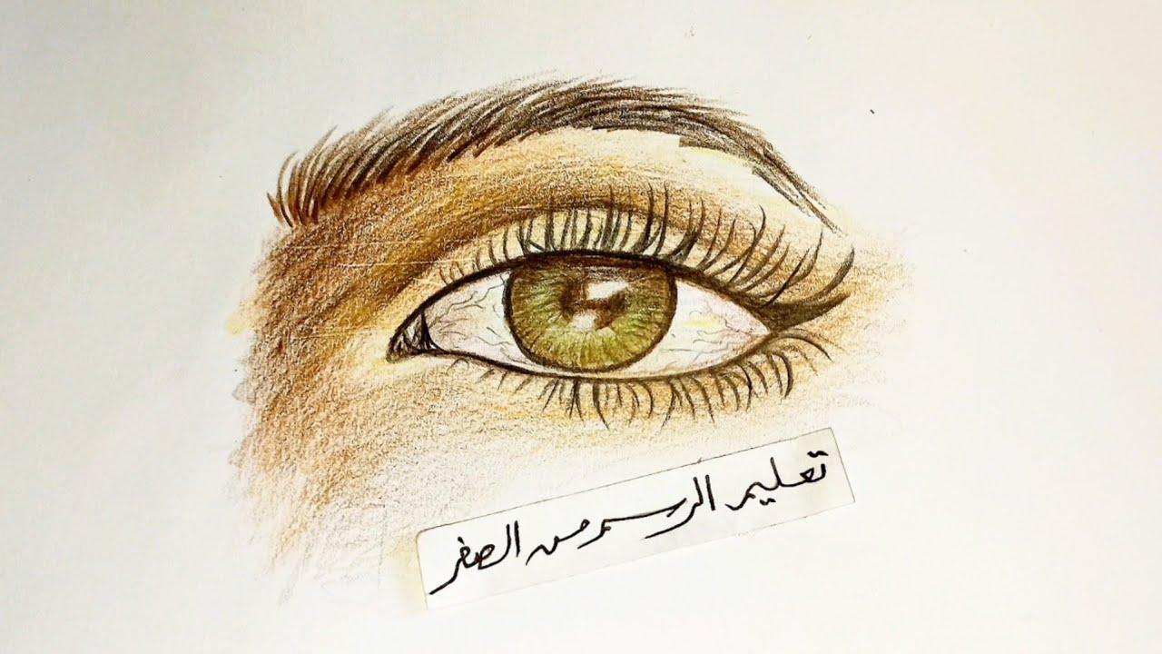 تعلم رسم العين بالرصاص وتلوين الخشبية للمبتدئين خطوة بخطوة |تعليم الرسم |رسوم تعبيرية