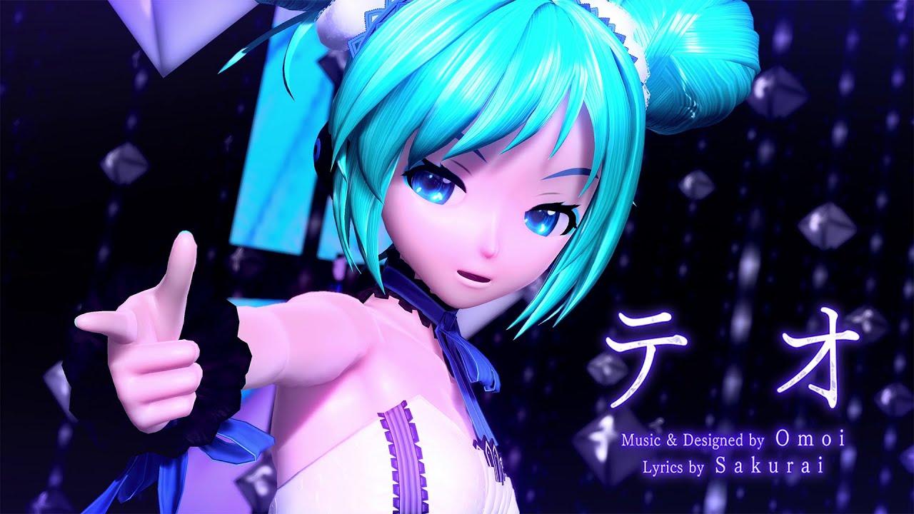 Teo (テオ) feat. Hatsune Miku / Omoi, Sakurai, RADART Music | Remix | Project DIVA Arcade Future Tone