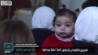 مصر العربية | المسيحيون الكاثوليك في غزة يقيمون