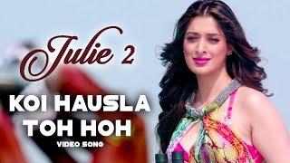 Julie O Julie Mujhe Tumse Milke Yeh Kehna Hai (Full song) Sonu Nigam