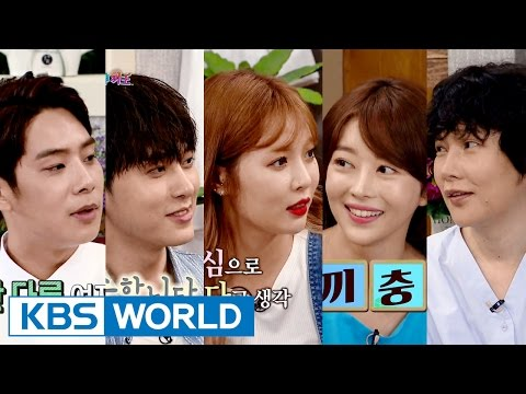 Happy Together - King of Good Cheer and Talent Special [ENG/2016.08.04]