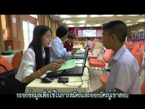 รับสมัครนักเรียนห้องเรียนพิเศษปีการศึกษา2559