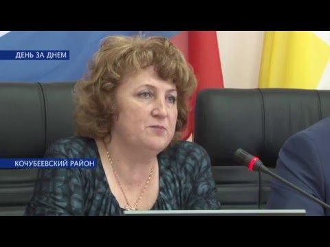 Планерка в администрации Кочубеевского района