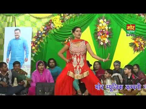 हरियाणवी डांस Video || Kheer Ki Thali || Sapna Dance || Latest Stage Dance || Mor Music