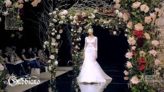 Лакрес - свадебное платье в стиле Русалка Рыбка. Свадебный салон Gabbiano в Саранске.