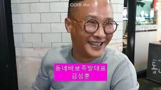 김해족발맛집 동네바보어방동 배달의민족랭킹1위(김해중고차…