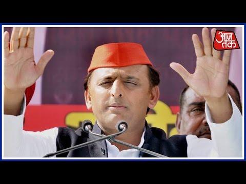 Akhilesh Yadav To Form Coalition Against BJP