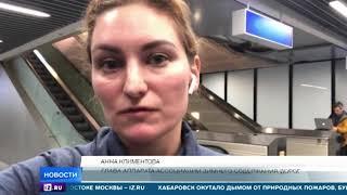 В РФ появится новый ГОСТ на противогололедные реагенты