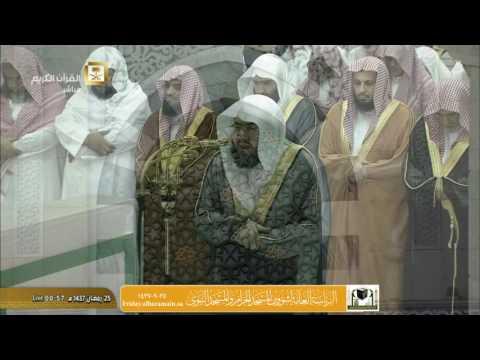 صلاة التهجد ليلة 25 رمضان 1437 : الشيخين بندر بليلة و عبدالرحمن السديس