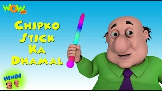 Chipko Stick Ka Dhamal | Motu Patlu in Hindi WITH ENGLISH, SPANISH & FRENCH SUBTITLES |Nickelodeon