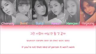 Apink  에이핑크  - %%  응응  Lyrics  Han/rom/eng Color Coded