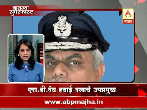Delhi : S B Dev , Deputy chief of Air force