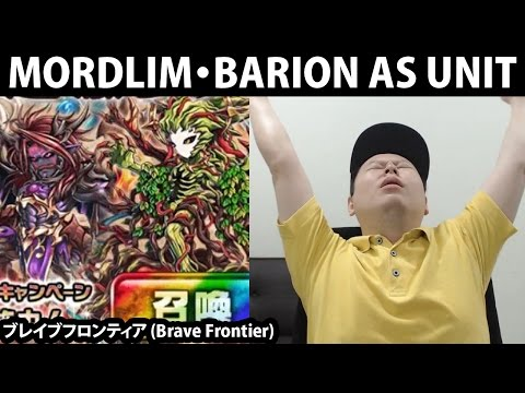 FINALLY Mordlim & Barion as Unit? 100 Gems Rare Summon (Brave Frontier)
