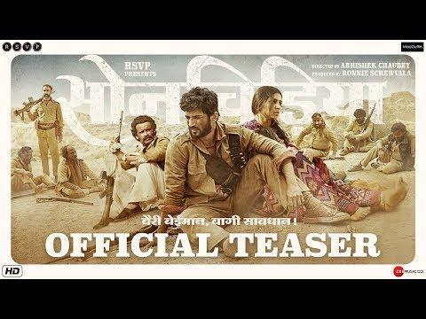 Sonchiriya Official Teaser | Sushant Singh Rajput. Bhumi Pednekar